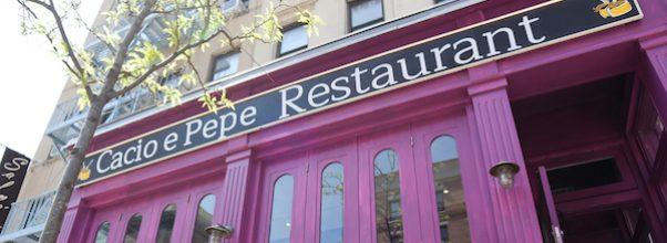 Cacio e Pepe Opens York Ave Location