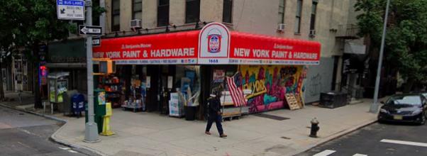 street music art 87th 1st ave