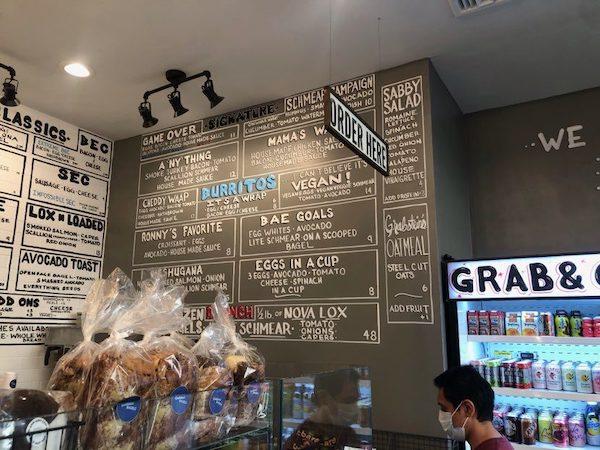Grabstein's Bagels Upper East Side